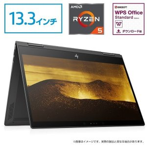 Ryzen5 8GBメモリ 256GB高速SSD 13.3型 タッチ式 HP ENVY 13 x360(型番:4ME10PA-AACY)顔認証 WPS Office付き ノートパソコン 新品 Core i7 同等性能