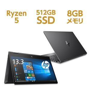Ryzen5 8GBメモリ 512GB高速SSD 13.3型 タッチ式 HP ENVY x360 13 型番:7AL39PA-AAAA ノートパソコン office付 新品 Core i7 同等|directplus