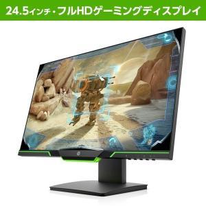 144hZ 1ms 24.5型  フルHD  HP 25x 24.5インチ ゲーミング モニター デ...