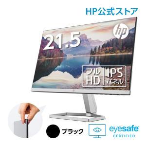 【IPS】HP M22f (型番:2E2Y3AA-AAAA)(1920x1080 約1677万色) 液晶ディスプレイ 21.5インチワイド 省スペース フルHD モニター 新品 AMD FreeSync HDMI パソコン|HP Directplus