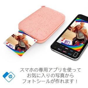 <こんな楽しいスマフォプリンタ欲しい!>HP Sprocket(型番:1AS89A0-AAAD)ポケットサイズ スマホ専用ミニフォトプリンター|directplus|02