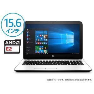 <15.6インチノートPC> HP 15-ba000(W6S92PA-AACE)(Windows 10 Home/AMD E2-7110 APU/8GBメモリ/500GB HDD)