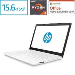 Ryzen3 4GBメモリ 1TB HDD 15.6型 HP 15(型番:4ZA16PA-AAHS)ノートパソコン MicrosoftOffice付き 新品 Core i3 同等性能|directplus