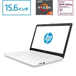Ryzen3 4GBメモリ 1TB HDD 15.6型 HP 15(型番:4ZA16PA-AAAE)ノートパソコン WPS office付き 新品 Corei3 同等性能