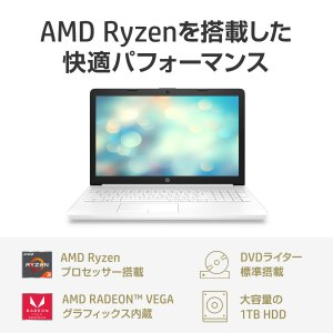 Ryzen3 4GBメモリ 1TB HDD 15.6型 HP 15(型番:4ZA16PA-AAAE)ノートパソコン WPS office付き 新品 Corei3 同等性能|directplus|02