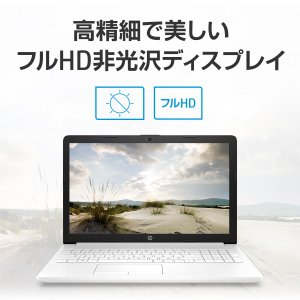 Ryzen3 4GBメモリ 1TB HDD 15.6型 HP 15(型番:4ZA16PA-AAAE)ノートパソコン WPS office付き 新品 Corei3 同等性能|directplus|03