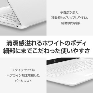 Ryzen3 4GBメモリ 1TB HDD 15.6型 HP 15(型番:4ZA16PA-AAAE)ノートパソコン WPS office付き 新品 Corei3 同等性能|directplus|04