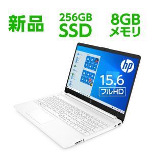 HP 15s(型番:3G246PA-AADL) AMD Athlon Silver 3050U 8GBメモリ 256GB SSD (超高速PCIe規格) 15.6型 フルHD ノートパソコン office付き 新品|HP Directplus
