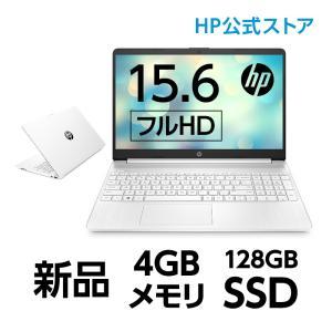 HP 15s(型番:3G246PA-AAAF) AMD Athlon Silver 3050U 8GBメモリ 256GB SSD (超高速PCIe規格) 15.6型 フルHD Windows 10 ノートパソコン office付き 新品|HP Directplus