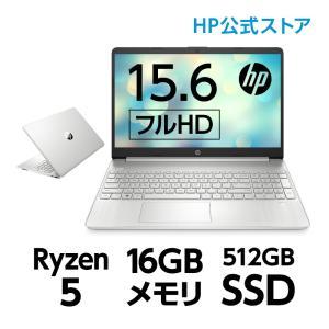 HP 15s(型番:468W3PA-AAAB) Ryzen5 8GBメモリ 512GB SSD (超...