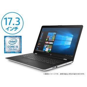 【お部屋スッキリ大画面17.3型】Core i5 8GBメモリ 1TB 17.3型FHD HP 17(型番:1ZH09PA-AAAP) ノートパソコン 新品