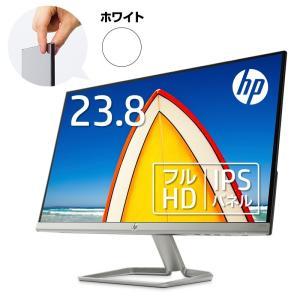 【IPS】HP 24fw(型番:3KS62AA#ABJ)(1920x1080 1677万色)液晶ディスプレイ 23.8インチ 超薄型 省スペース フルHD ディスプレイ モニター 新品 HDMI パソコン|HP Directplus