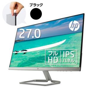 【IPSパネル】HP 27f(型番:2XN62AA#ABJ)(1920x1080 1677万色)液晶ディスプレイ 27型 FHD モニター 新品【AMD freesync】縁が狭額なので24型と同じ位の設置感|directplus