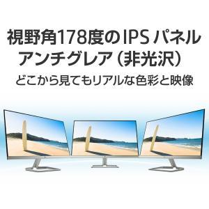 【IPSパネル】HP 27f(型番:2XN62AA#ABJ)(1920x1080 1677万色)液晶ディスプレイ 27型 FHD モニター 新品【AMD freesync】縁が狭額なので24型と同じ位の設置感|directplus|04