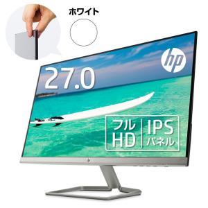 【IPS】HP 27fw(型番:3KS64AA#ABJ)(1920x1080 1677万色) 液晶デ...