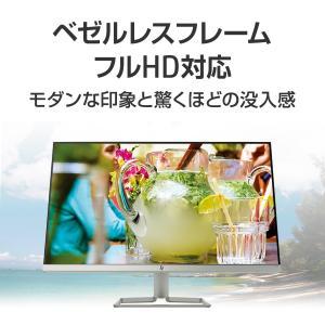 HP 27fw(型番:3KS64AA#ABJ)(1920x1080 1677万色) 液晶ディスプレイ 27インチ 超薄型 省スペース フルHD ディスプレイ モニター 新品 directplus 02