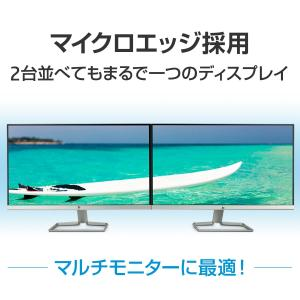 HP 27fw(型番:3KS64AA#ABJ)(1920x1080 1677万色) 液晶ディスプレイ 27インチ 超薄型 省スペース フルHD ディスプレイ モニター 新品 directplus 04