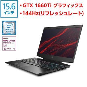 GTX 1660Ti 144Hzリフレッシュレート Core i5 9300H 16GBメモリ 25...