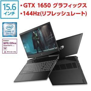 GTX1650 144Hz Core i7 16GBメモリ 256GB SSD PCIe規格 1TB...