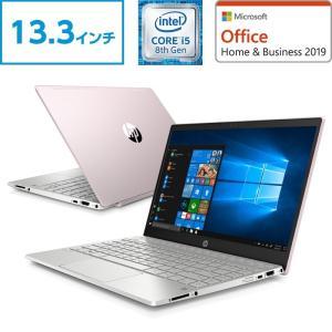 Core i5 8GBメモリ 256GB SSD (超高速PCIe規格) 13.3型 FHD IPS液晶 HP Pavilion 13 (型番:5YT22PA-ABML) ノートパソコン office付 SAKURA 2019年2月モデル|directplus