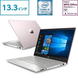Core i5 8GBメモリ 256GB SSD (超高速PCIe規格) 13.3型 FHD IPS液晶 HP Pavilion 13 (型番:5YT22PA-AAAD) ノートパソコン WPS office付 SAKURA 2019年2月モデル|directplus