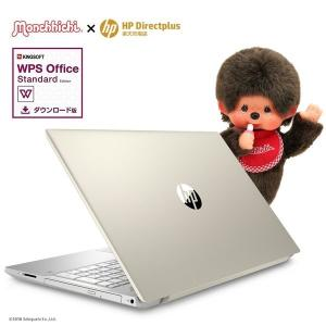 [パソコン探しに疲れたら迷わずコレ] Corei3 8GBメモリ 1TBHDD 15.6型FHD HP Pavilion 15(型番:4QM54PA-AAAB)ノート 新品 WPSOffice付 モンチッチ 2018/8モデル