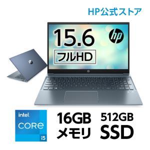 HP Pavilion 15(型番:323Z3PA-AAFI) Core i5 16GBメモリ 512GB 高速SSD FHD IPSパネル 15.6型 タッチ式 指紋認証 ノートパソコン WPS Office付 新品|HP Directplus