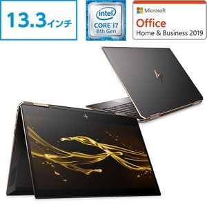 Corei7 16GBメモリ 512GB PCIeSSD 13.3型 HP Spectre x360 13(型番:5KU87PA-AARF)ノートPC Microsoftoffice 新品 アッシュブラック 2018/10 プライバシーモード|directplus