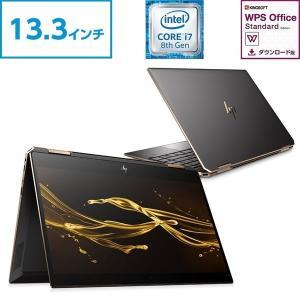 Corei7 16GBメモリ 512GB PCIeSSD 13.3型 HP Spectre x360 13(型番:5KU87PA-AAEC)ノートPC WPSoffice付 新品 アッシュブラック 2018/10 プライバシーモード|directplus