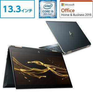 Core i5 8GBメモリ 256GB PCIe SSD 13.3型 FHD IPS液晶 HP Spectre x360 13-ap0000 (型番:5KX45PA-AASP) ノートパソコン office付き 新品 ポセイドンブルー|directplus