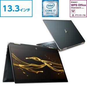 Core i7 16GBメモリ 512GB PCIe SSD 13.3型 FHD IPS液晶 HP Spectre x360 13 (型番:5KU97PA-AAFN) ノートパソコン office付 ポセイドンブルー 2018年11月モデル|directplus