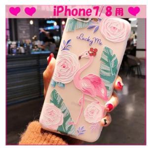 iPhone78 ケース 人気 フラミンゴ柄 アイテム グッズ カワイイ キュート スマホカバー