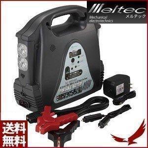 ポータブルバッテリー 大容量 大自工業 メルテック バッテリー充電器 車中泊 12V アウトドア レジャー meltec SG-3500LED ポータブル電源|discount-spirits2