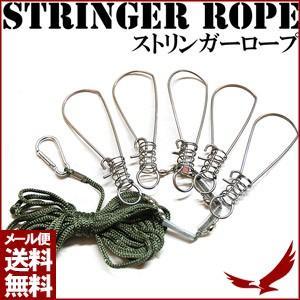 ストリンガー 5個セット ロープ付 セット 釣り フィッシン...