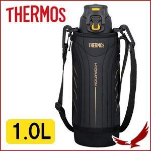 THERMOS 真空断熱スポーツボトル 1.0L FFZ-1000F ブラック サーモス 水筒 水分補給 保冷専用 ワンタッチ 真空断熱  BK