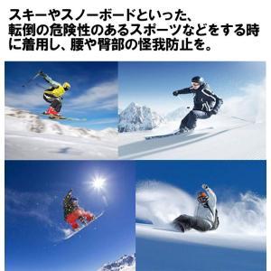 ヒップ プロテクター パンツ Mサイズ プロテクター 転倒 スキー スノーボード 怪我防止 ガード ヒップ 腰 骨盤 discount-spirits2 02