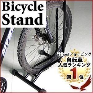 人気の自転車パーツに新商品、自転車スタンドが入荷致しました。  前輪をカバーすることで、抜群の安定感...
