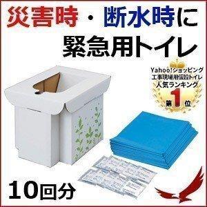 緊急用 組み立て式トイレ 簡易トイレ 非常用トイレ ポータブ...