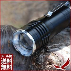 LEDライト ハンディライト 防水 フラッシュライト クリップ 爆光 最強 防災グッズ 強力 LED ライト 懐中電灯 コンパクト アウトドア キャンプ