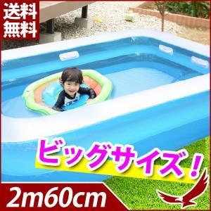 プール ビッグサイズ ファミリー ビニールプール 持ち手付き 子供 大人 家庭用 大型 四角 長方形 プール 水遊び 夏 暑さ対策 キッズ 家族