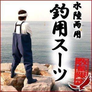 ウェーダー 釣り用スーツ 釣り ウェーディングシューズ 釣り...