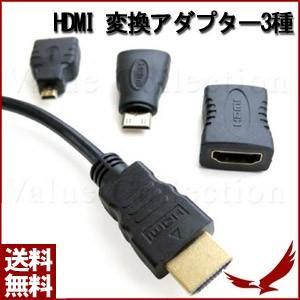 HDMI アダプター 変換 アダプタ usb 電源 変換 HDMI端子 タブレット スマホ ケーブル 変換アダプタ アンドロイド PC 激安 送料無料