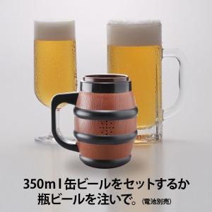 ビールdeごきげん樽 しゃべるビールジョッキ ...の詳細画像3