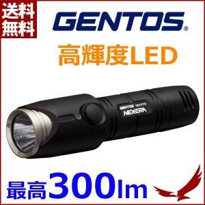 ジェントス ハンディライト 白色LED 300ルーメン NEX-977R USB充電式 LEDライト 懐中電灯 防滴 ワイドビーム 高輝度 LED ライト ハンドライト GENTOS