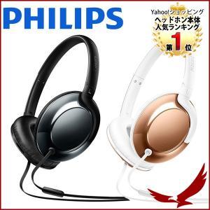 フィリップス 密閉型 ヘッドホン オンイヤー SHL4805 DC RG 折りたたみ式 音楽 高音質 低音 ダイナミック パワフル 調節可能 PHILIPS|discount-spirits2