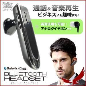 Bluetooth ワイヤレス イヤホン Libra ヘッドセット LBR-BTK2 充電式 音楽 通話 ハンズフリー スマホ iPhone 両耳対応 スポーツ ウォーキング|discount-spirits2