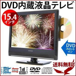 ■15.4インチ DVDスロットインテレビ ブラック [ VS-TVD-3701 ]  ●1台2役 ...