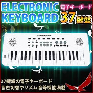 電子キーボード 37 鍵盤 MCT-11 電子ピアノ エレクトリック キーボード 音色切換 リズム音 楽器 37キー 鍵盤楽器 音楽 録音 再生