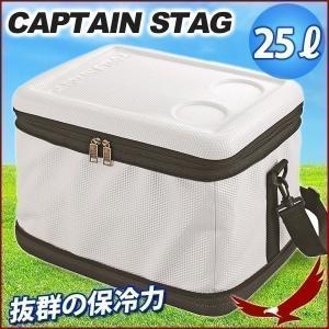 保冷バッグ クーラーボックス キャプテンスタッグ スーパーコ...