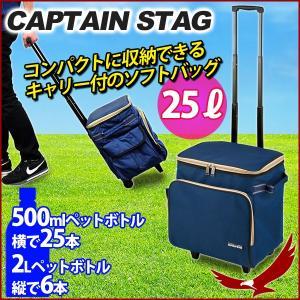 コンパクトに収納できる、キャリー付のソフトバッグ。 500mlペットボトルは横で25本、2Lペットボ...